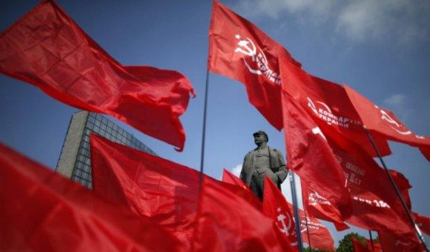 В Минюсте назвали условия участия коммунистов в выборах
