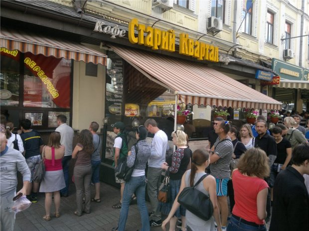 Легендарна Київська перепічка закрилася, гурмани пускають сльози і слину