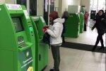 у банкомата, фото: procherk.info