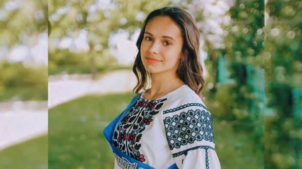 Уляна Ковалик, фото: Instagram