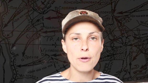 Юлия Чичерина
