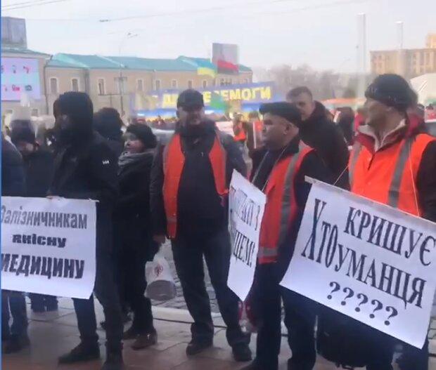 """Скрін відео, """"Віха Харків"""""""