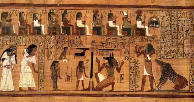 Вчених шокували стародавні способи визначення вагітності: змішати сечу з вином