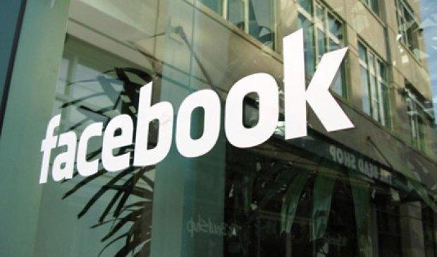 Через бідних друзів Facebook зможе відмовити у кредиті