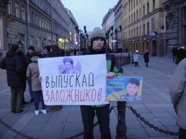 За флешмоб на підтримку Савченко п'ятьох активістів забрали в поліцію
