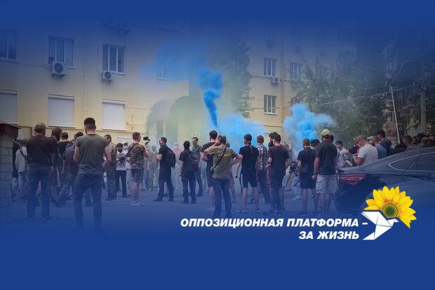 """Национал-радикалы осуществили циничное нападение на офис """"ОПЗЖ"""" - пресс-служба партии"""