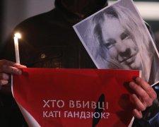 Хто вбивці Каті Гандзюк