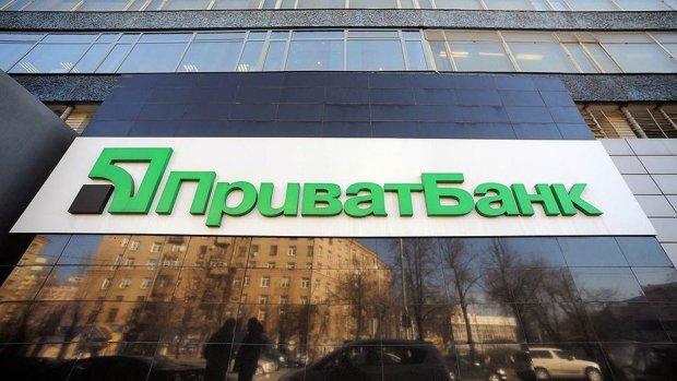 Після вибуху ПриватБанк терміново звернувся до українців