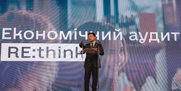 Владимир Зеленский, фото ОПУ