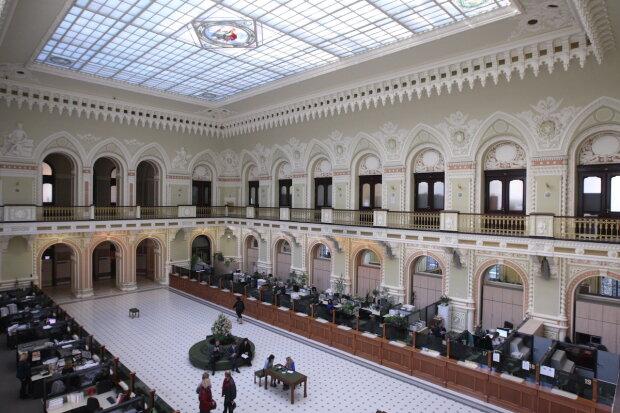 НБУ - фото Національний банк України