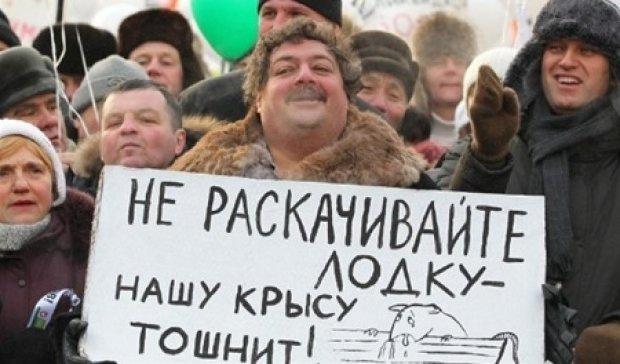 Кремль годує з руки фейкову опозицію