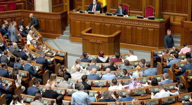 В Украине стало одним Голобородько меньше: Рада постаралась
