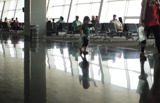 """Аеропорт """"Бориспіль"""",  скріншот: YouTube"""