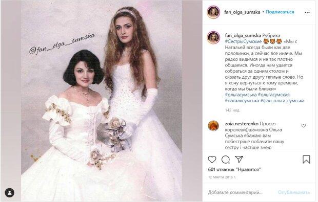 Публікація сторінки fan_olga_sumska: Instagram