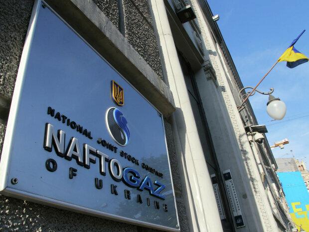 Нафтогаз України, фото з вільних джерел