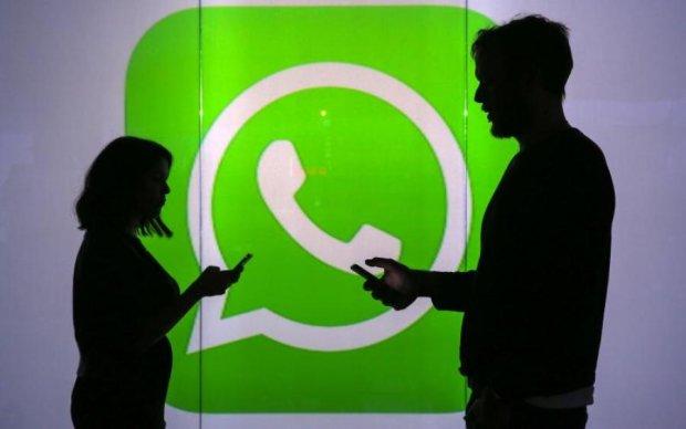 WhatsApp припинить роботу: кому варто переживати