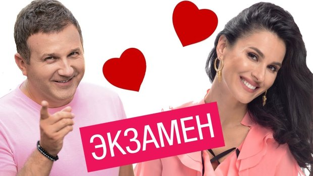 """""""Камера увімкнулася і я протверезів"""": Горбунов та Єфросиніна видали таємниці улюбленого шоу Притули"""