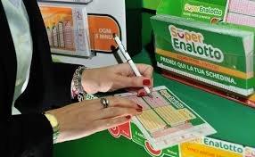 Українці можуть виграти € 193.5 мільйона в знаменитій італійській лотереї