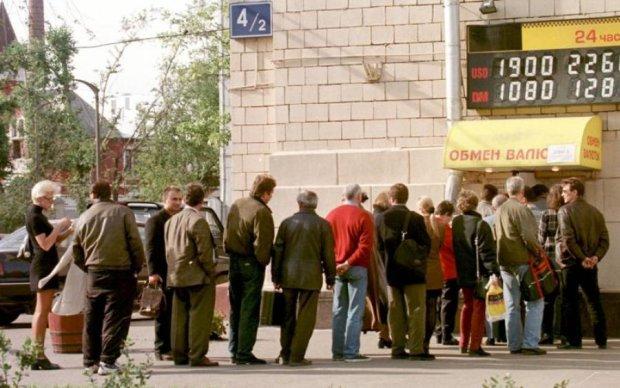 Які сюрпризи приготував валютний ринок для українців