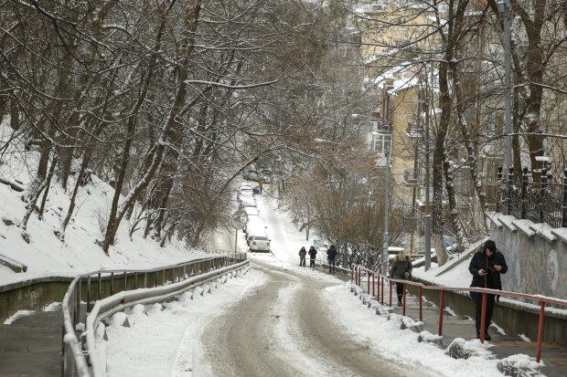 Погода в Україні, фото: Realist Online