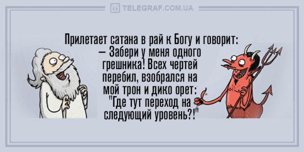 Анекдоты Про Дьявола