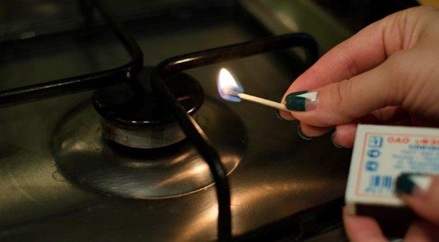 Украинцам отключат газ почти на неделю: даты и адреса уже в сети