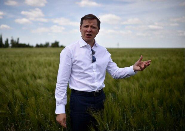 """Радикальный экс-нардеп Ляшко показал всей стране своих """"кобелей"""": """"Трое в лодке"""", фото"""