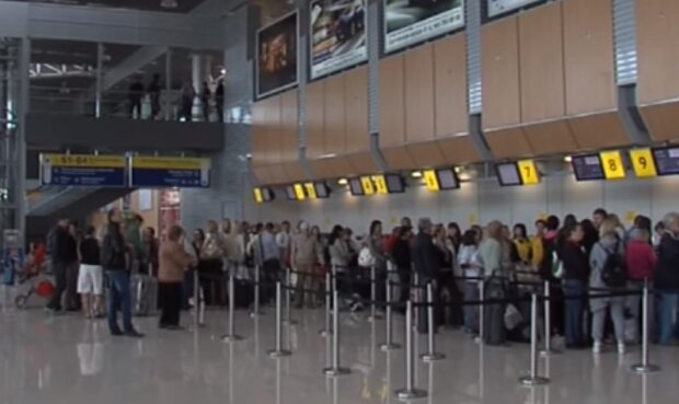 Аэропорт, скрин, видео YouTube