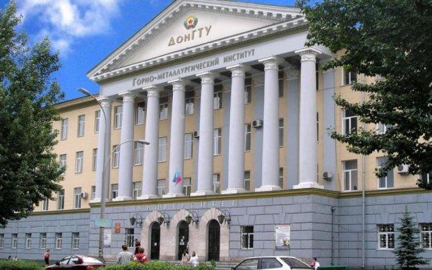 Україна втратить один з найвідоміших університетів