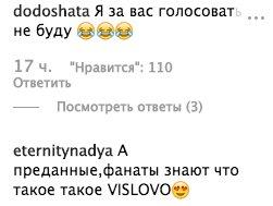 Дорофєєва розсмішила новим анонсом на VISLOVO: що думають жителі Києва