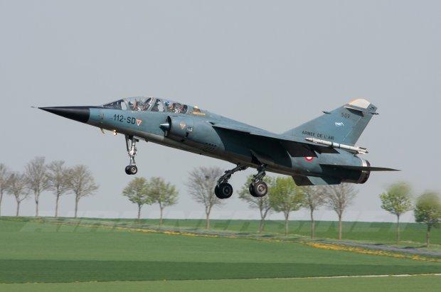 Во Франции найдены обломки исчезнувшего истребителя: судьба экипажа все еще неизвестна