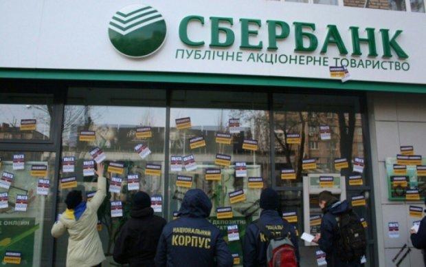 """Сбербанк распрощается с украинской """"дочкой"""""""
