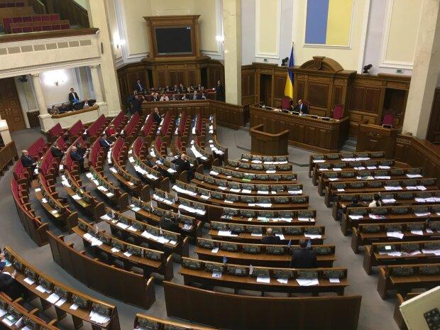 Украинцам показали временный состав президиума Верховной Рады: кто они
