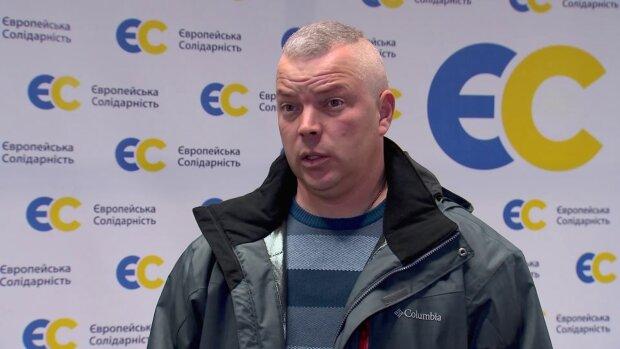 """""""Не можуть забезпечити секретність"""": депутат від """"ЄС"""" попередив про витік інформації в лапи Путіна"""