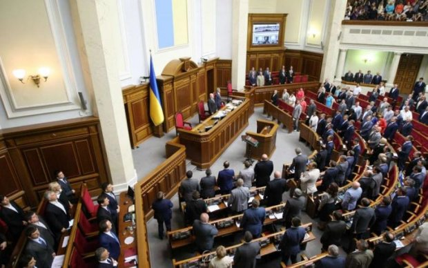 Нардепы против реинтеграции Донбасса: появился поименный список