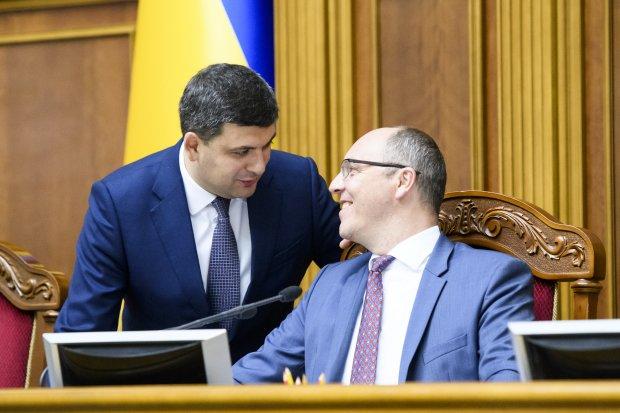 Українцям дозволили не платити за комуналку перед виборами