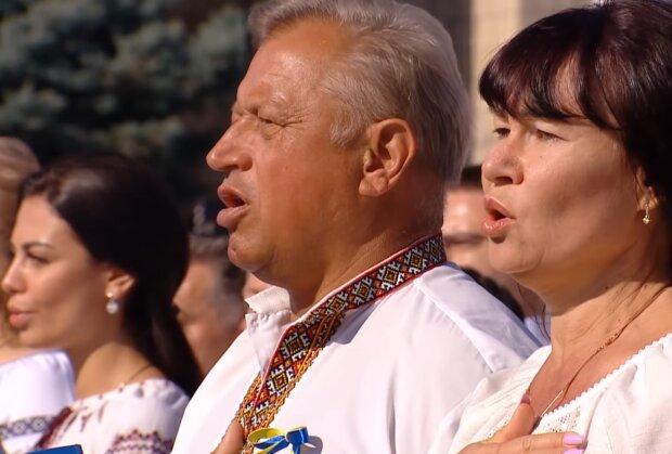 День Незалежності, кадр з відео