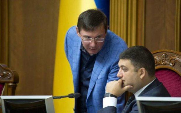 """Луценко захотів """"нової крові"""""""