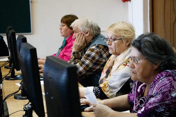 Пенсия в одно касание: что ПФУ готовит для граждан в 2020 году