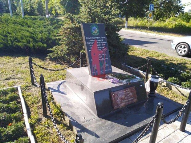 Вандализм и осквернение памятника