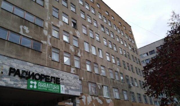 В Харькове не смогут выкупить поликлинику, фото: newsroom.kh.ua