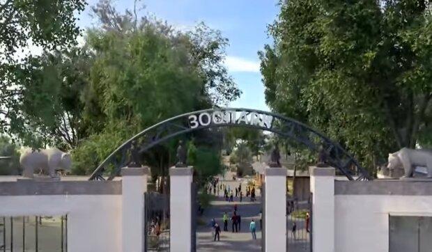 Харківський зоопарк, кадр з відео: YouTube
