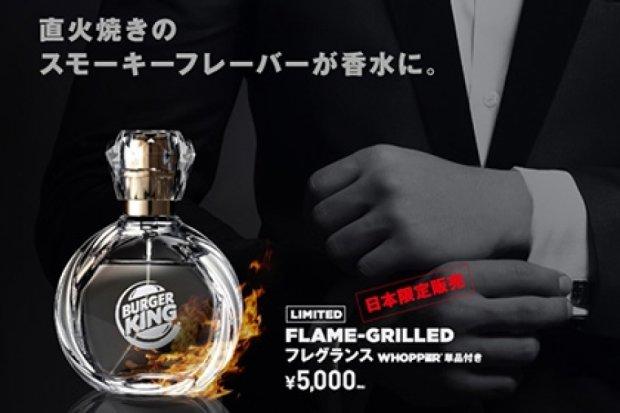 Burger King випустить парфум з ароматом фастфуду