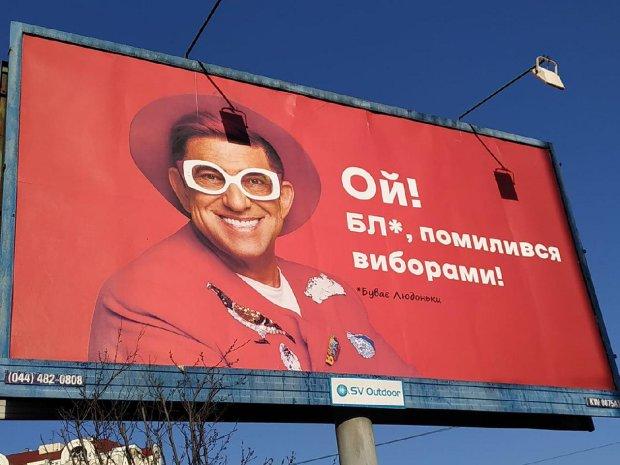 """Скандальний бізнесмен Корогодський йде на вибори: """"Будуть величезні штрафи і багато веселощів"""""""