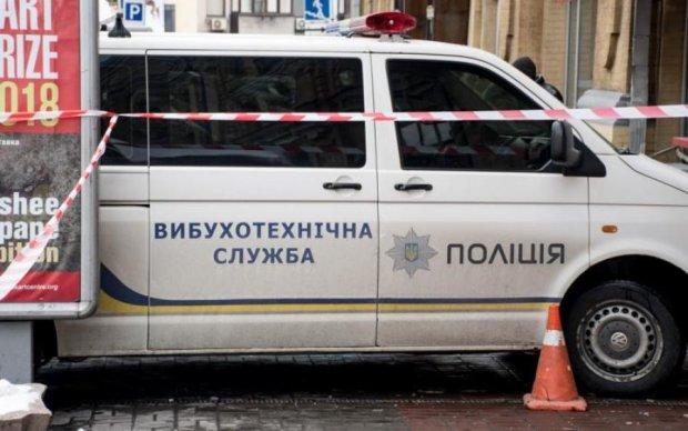 Киев сотряс мощный взрыв: появилось первое видео