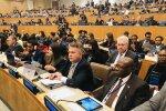 комітет ООН