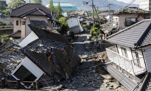 Землетрясение Гаити