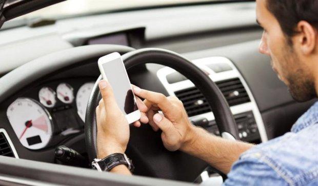 Водії зможуть оплачувати штрафи з мобільного