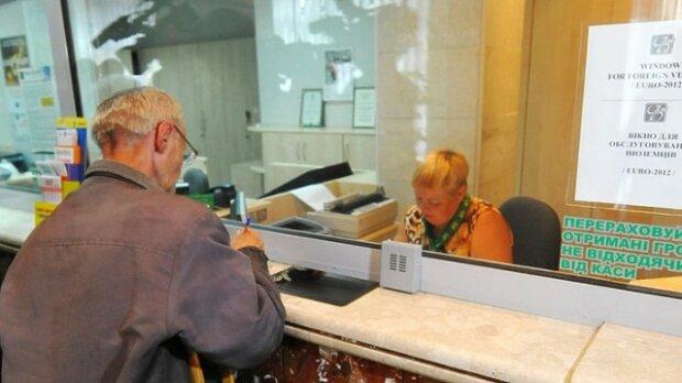 """Полный апгрейд субсидий: украинцам разрешили выбрать """"нужную"""" льготу"""
