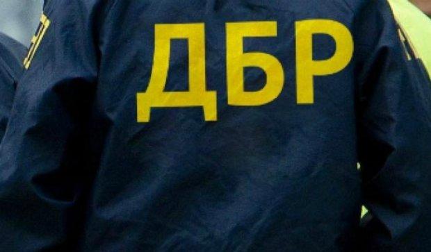 Цілком таємно. Українське ФБР у запитаннях та відповідях